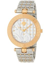 Versace - Women's Vanitas Two-tone Bracelet Watch, 40mm - Lyst