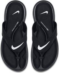 Nike - Ultra Comfort Flip Flop - Lyst