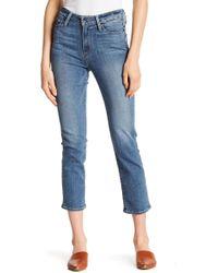 PAIGE - Jacqueline Cropped Straight Leg Jeans - Lyst