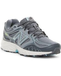 New Balance - 510 Trail Running Sneaker - Wide Width Available - Lyst
