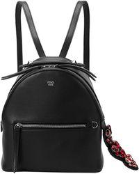 Fendi - Women's Backpack Black - Lyst