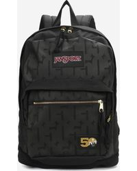 Jansport - Right Pack 50th Ann Ed 50thanniversary/5 - Lyst