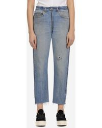 RE/DONE - Levi's High Rise Relaxed Zip Jeans - Lyst