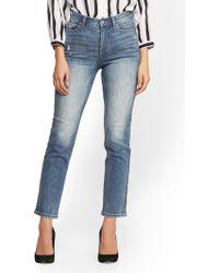 8e6f57e7730 Lyst - New York   Company Soho Jeans - Crop Wide Leg - Festive Blue ...