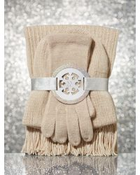 New York & Company - 3-piece Sequin Hat, Scarf & Glove Gift Set - Lyst