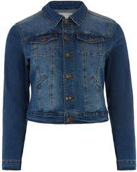 Oasis - Curve Nancy Denim Jacket - Lyst