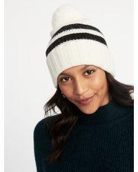 Old Navy - Printed Sweater-knit Pom-pom Beanie - Lyst