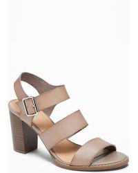 Old Navy - Three-strap Block-heel Sandals - Lyst