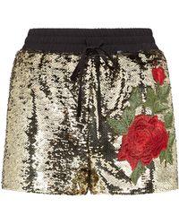 "Philipp Plein - Short Trousers ""renea Collins"" - Lyst"