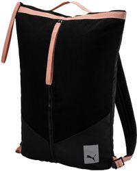 PUMA - Prime Zip Backpack - Lyst
