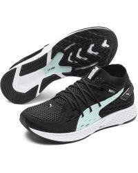 8601197322fdd3 Lyst - Puma Speed Fusefit Women s Running Shoes in White