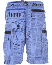 776da6aa7d John Galliano - Swimwear For Men - Lyst