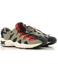 Asics - Trainers For Men On Sale - Lyst