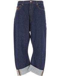 Vivienne Westwood - Jeans On Sale - Lyst