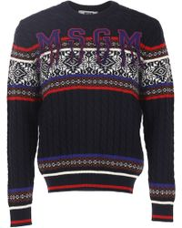 MSGM - Sweater For Men Jumper On Sale - Lyst