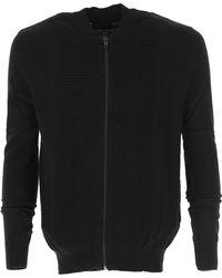 Antony Morato - Sweater For Men Jumper - Lyst