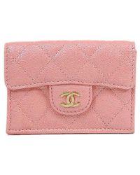 5bc46cebd5972a Chanel - Materasse Aurora Triple Fold Compact Wallet Rose Pink Graind Carf  Ghw A84401 [brand