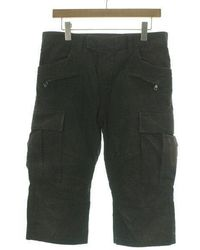 Balmain - Short Pants Black 30 - Lyst