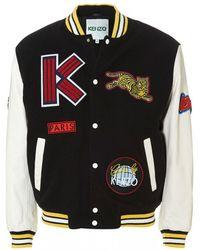 KENZO - Wool Jacket - Lyst