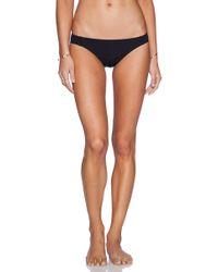 Beth Richards - Naomi Bikini Bottom In Black - Lyst