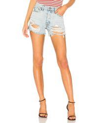 GRLFRND - Helena High-rise Straight Leg Cut Off Short - Lyst