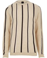River Island - Ecru Stripe Slim Fit Stripe Textured Jumper - Lyst