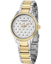 Stuhrling Original - Stuhrling Women's Culcita Watch - Lyst