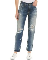 AG Jeans - The Phoebe 23 Years Woven Dream High-rise Tapered Leg - Lyst