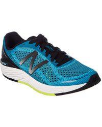 New Balance - Men's Fresh Foam Vongo V2 Running Shoe - Lyst