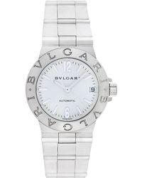 Omega - Bulgari 1990s Diagono Watch - Lyst