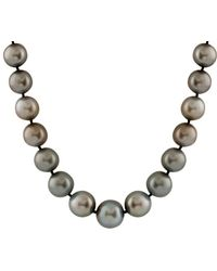Splendid - 14k White Gold 10-14mm Tahitian Pearl Necklace - Lyst