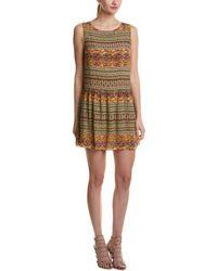 Hemant & Nandita - Hemant & Nandita Beaded Silk A-line Dress - Lyst