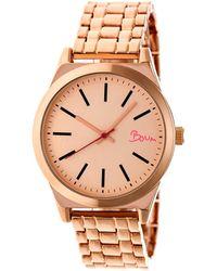 Boum - Energie Watch - Lyst