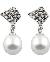 Splendid Silver 7.5-8mm Freshwater Pearl Earrings - Metallic