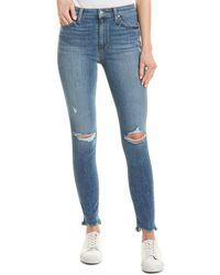 Joe's Jeans - Jaleesa High-rise Skinny Ankle Cut - Lyst