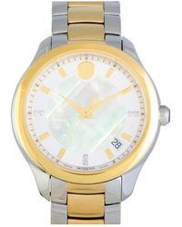 Movado - Unisex Stainless Steel Diamond Watch - Lyst