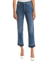 French Connection - Vintage High-rise Straight Leg - Lyst