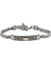 Samuel B. - 18k & Silver Byzantine Chain Bracelet - Lyst