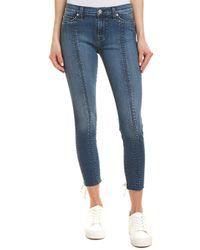 Hudson Jeans Nico Unfamed Super Skinny Crop