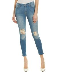 7 For All Mankind - 7 For All Mankind Gwenevere Breezy Visby 2 Skinny Ankle Cut - Lyst