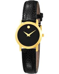 Movado - Women's Leather Watch - Lyst