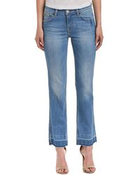 Maje - Straight Short Denim Pant - Lyst