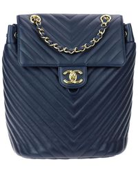 Lyst - Chanel Pre-owned Leather Backpack in Metallic f2aab76edc5eb