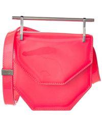 M2malletier - Mini Amor Fati Patent Shoulder Bag - Lyst
