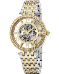 Stuhrling Original - Women's Legacy Watch - Lyst