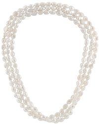 Splendid - 9-10mm Freshwater Pearl Necklace - Lyst