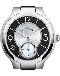 Philip Stein - Classic Round Watch Case - Small - Lyst
