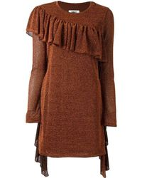 MM6 by Maison Martin Margiela - Ruffle Trims Dress - Lyst