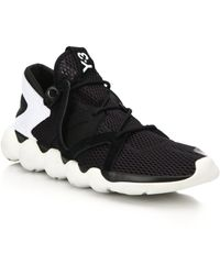ce407ded68e77 Lyst - Y-3 Sneakers are Trending - a lyst by Lyst Men s Editor
