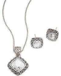 John Hardy - Classic Chain Hammered Sterling Silver Pendant Necklace & Stud Earring Heritage Gift Set - Lyst